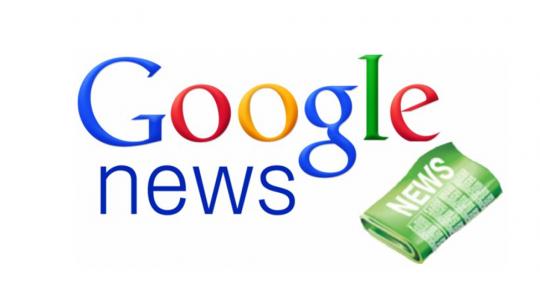 خبرگزاری گوگل