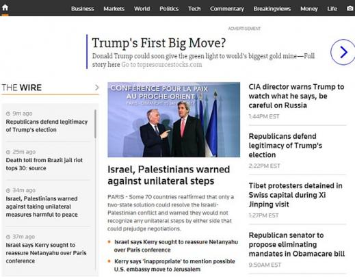 سایت خبرگزاری رویترز